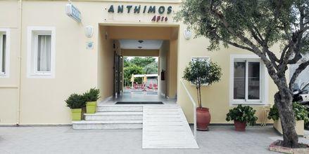 Sisäänkäynti. Hotelli Anthimos, Kreeta.